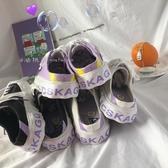 帆布半拖鞋夏季香芋紫半拖帆布鞋女無后跟布鞋韓版百搭一腳蹬懶人鞋 JUST M