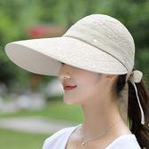 太陽帽女遮臉防紫外線戶外出游大檐騎車帽夏天遮陽帽女防曬帽