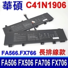 華碩 ASUS C41N1906 電池 FA506 FA566 FA706 FX506 FX566 FX706