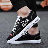 春季男鞋子透氣帆布鞋夏季韓版潮流百搭學生休閒板鞋新款潮鞋 Korea時尚記