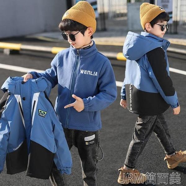 衝鋒衣外套男童秋冬款加厚加絨外套新款中大童冬裝三合一沖鋒衣冬季棉 快速出貨