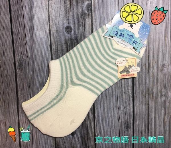 【京之物語】日本冷感綠色條紋女性短襪 船型襪