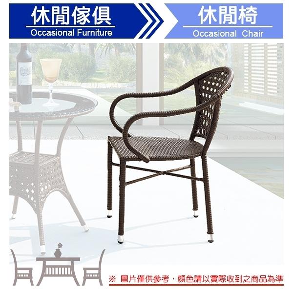 【C.L居家生活館】Y270-2 A160 鋼藤休閒椅(香檳金/單台)