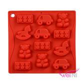 wei-ni 矽膠模 汽車 木馬 積木 小熊 造型 12連 蛋糕模 矽膠模具 巧克力模型 冰塊模型 手工皂模 製冰