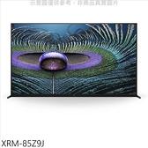 【南紡購物中心】SONY索尼【XRM-85Z9J】85吋聯網8K電視