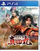 現貨中 PS4遊戲 戰國無雙 真田丸 Samurai Warriors 中文亞版【玩樂小熊】