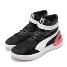 Puma 籃球鞋 Sky Modern ...