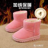 反季兒童雪地靴短筒戶外男童女童新款冬季加絨保暖厚棉鞋   東川崎町