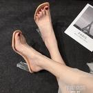 涼拖鞋女外穿2021年新款女鞋水晶網紅透明鞋子粗跟高跟夏季中跟拖