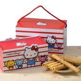 Hello Kitty.芝麻蛋捲-麻吉禮盒(蛋素)*預購*﹍愛食網