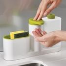 【24H★現貨】 廚房衛生間 多功能收納置物盒 水槽皂液洗潔精劑洗手液器3件套 現貨快出 下殺85折