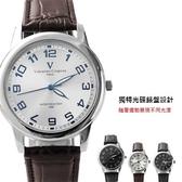 valentino coupeau范倫鐵諾古柏光碟錶盤 腕錶 女錶男錶對錶情侶 送禮
