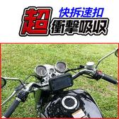 iphone 11 pro xr xs iphone11摩托車導航手機車架手機座手機車防水包支架保護套防水盒手機架固定架