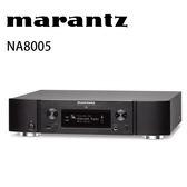 【竹北音響勝豐群】Pioneer  N-70A  網路音樂播放機