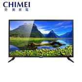 [CHIMEI 奇美]32吋LED液晶顯示器+視訊盒 TL-32A500+TB-A050 A500系列