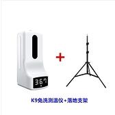 K3Pro非接觸式測溫槍高精度電子溫度計商場紅外線測溫儀探熱槍【618優惠】