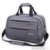 新款旅行包男大容量行李包短途旅游包女簡約手提包出差韓版旅行袋 印象家品旗艦店