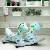 搖搖馬 兒童搖搖馬滑行木馬帶音樂大號兩用嬰兒玩具1-2-3周歲寶寶小木馬 莎瓦迪卡