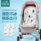 (超夯免運)嬰兒涼席嬰兒推車涼席兒童寶寶冰絲夏季墊子高景觀苧麻透氣小車涼席墊通用