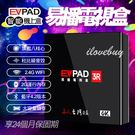 EVPAD 3R 易播 4K 藍芽 智慧...