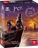 【楷樂】Mr.Jack in New York 開膛手傑克紐約大逃殺 - 國際正版桌遊 《德國益智遊戲》中壢可樂農莊