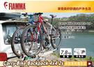 ||MyRack|| FIAMMA Carry-Bike Backp 2台式 休旅車用 背後自行車架 攜車架 腳踏車架