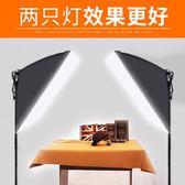 Led攝影棚補光燈拍照柔光燈箱產品拍攝道具套裝小型便攜器材    汪喵百貨