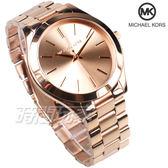 Michael Kors 邁可·寇斯 國際精品錶 簡約 美式風格 女錶 中性錶 不銹鋼 防水 玫瑰金色 MK3197