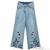 大碼繡花喇叭褲女高腰夏新款時尚民族風寬鬆顯瘦九分闊腿牛仔褲薄 卡布奇諾
