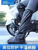 高筒雨鞋套加厚耐磨底防滑下雨鞋子套摩托車男騎行防水長筒雨靴套 polygirl
