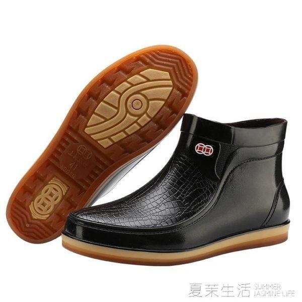 雨鞋 男士雨鞋短筒水鞋低筒廚房防滑防水耐磨工作膠鞋洗車釣魚雨靴·快速出貨