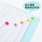 國譽A3試卷文件夾多層插頁透明資料袋大容量小學生卷子收納畫冊圖紙整理收納袋高中學