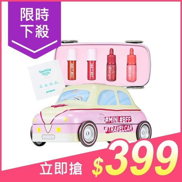 韓國 Peripera 旅行汽車迷你組合(唇釉x4+爽膚棉片x2)【小三美日】$599