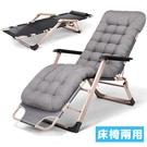 躺椅午休辦公室午睡陽台休閒午休床靠椅懶人椅摺疊床躺椅 ATF 奇妙商鋪