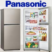Panasonic 國際牌268公升 雙門冰箱 鋼板系列 NR-B270TV-S1【公司貨保固+免運】