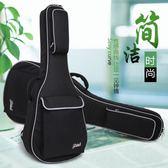 加厚民謠吉他包41寸39寸古典電吉他電貝司琴包雙肩包袋jy 7月新款89折爆搶