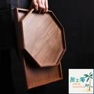 托盤 北歐胡桃木實木長方形托盤茶杯收納盤子餐盤【風之海】