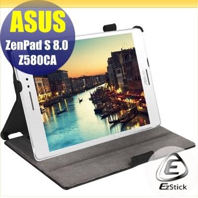 【Ezstick】ASUS ZenPad S 8.0 Z580 CA 平板專用皮套 (熱定款式)