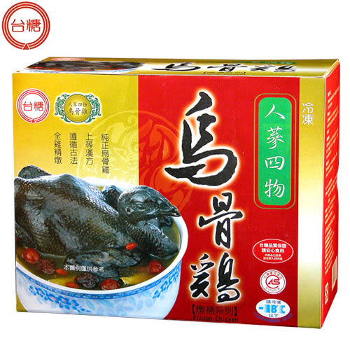 【台糖食補】人蔘四物烏骨雞 x1隻(2.2kg/隻) 溫補藥膳 圍爐 年菜 宴席 快速上桌