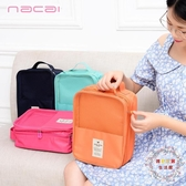 旅行鞋子收納袋整理包防塵鞋袋收納包大容量旅遊便攜鞋盒鞋包