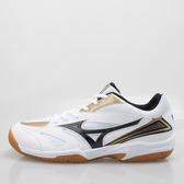 Mizuno  WAVE GATE SKY 羽球鞋 中大尺碼 71GA174008
