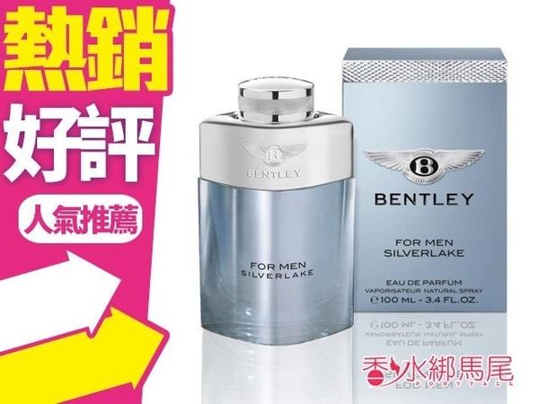 Bentley 賓利 For Men SliverLake 銀湖男性淡香精 100ml◐香水綁馬尾◐
