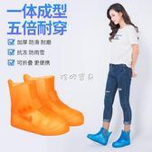 雨靴 戶外鞋套防水雨天加厚防滑雨鞋耐磨成人雨鞋套男女鞋套兒童雨靴 珍妮寶貝