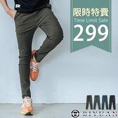 【OBIYUAN】台灣製 超彈力 休閒長褲  素面長褲 工作褲 休閒褲 共4色【SP1198】