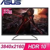 【南紡購物中心】福利品》ASUS 華碩 VA32UQ 32型 4K HDR 電競螢幕(A)