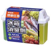 依必朗冰箱專用消臭劑150g【愛買】