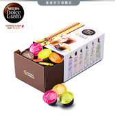 【雀巢 Nestle】DOLCE GUSTO 多趣酷思 經典風味咖啡膠囊禮盒 36顆入