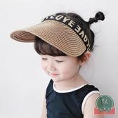 男童防曬空頂帽兒童草遮陽帽帽寶寶帽子【福喜行】