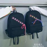 後背包 書包女韓版原宿ulzzang 高中學生背包校園休閒帆布個性百搭雙肩包 完美情人精品館