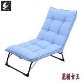 折疊躺椅午休午睡床靠背椅子懶人沙發家用多功能便攜折疊躺椅IP3359【花貓女王】